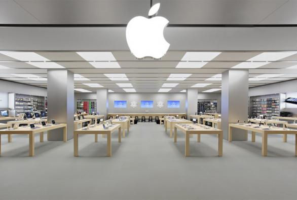 Apple store discount coupon